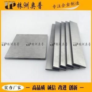 YG20硬质合金刀头 高硬度钨钢冲压模具板材 木工刀片