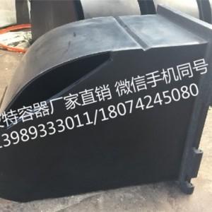 安吉来料滚塑加工/仪器包装外壳制作加工