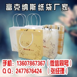 厂家高档礼盒袋,手提袋印刷设计,服装袋加工需要注意的几个方面