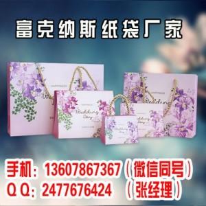 高档礼盒袋,手提袋印刷设计,服装袋加工需要注意的几个方面