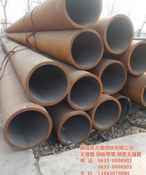 无缝钢管厂家(在线咨询)、无缝钢管、聊城大口径无缝钢管厂