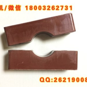 防涡流夹具电缆夹 固定支架电缆固定夹 PMC胶木绝缘材料