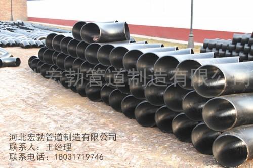 山东威海钢制无缝弯头实体厂家自产自销价格