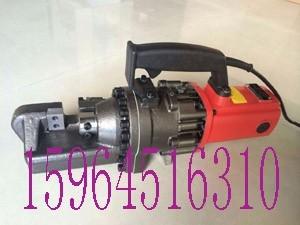 如意好工具RC-22电动钢筋切断机RC-22电动钢筋切断剪