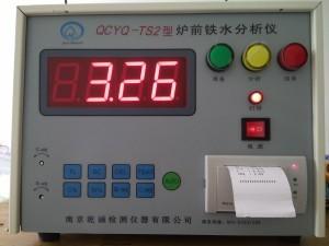 南京炉前铁水快速化验设备TS2型