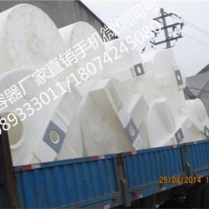 巢湖滚塑设备加工外贸水箱/专业研发定制塑料容器