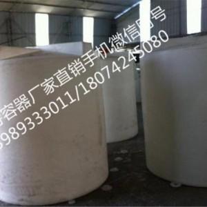 宿州来磨具加工滚塑产品/加工PE外贸塑料槽罐