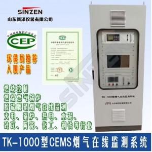 新泽仪器脱硫脱硝CEMS烟气连续监测系统氮氧化物分析仪