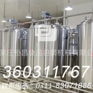 不锈钢乳品饮料设备 可加工定制  恒昌机械不锈钢设备
