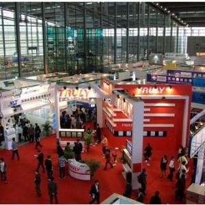 2018上海国际氟塑料制品及原材料展览会