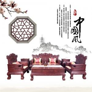 上海东阳红木家具