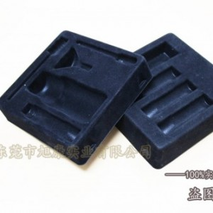 旭康化妆品植绒吸塑托盘 定制化妆品包装盒