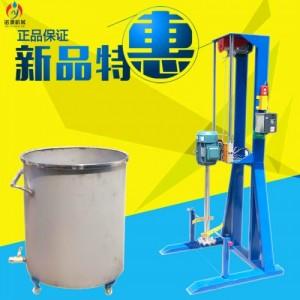 广东小型立式搅拌罐高质量分散机 化工机械分散机 变频防爆