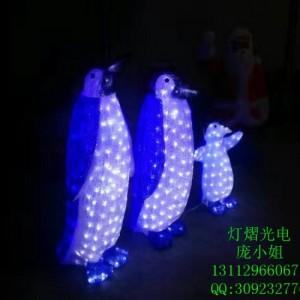 厂家直销长期供应LED产品 滴胶造型灯 户外景观灯 节日装饰