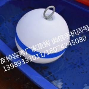太原pe滚塑塑料浮球研发/按客户要求加工浮球/外贸浮球