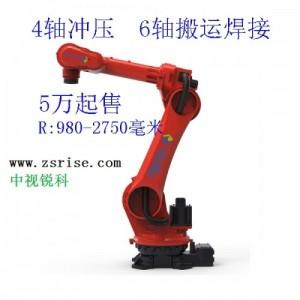 北京天津河北机械加工焊接加工五金配件
