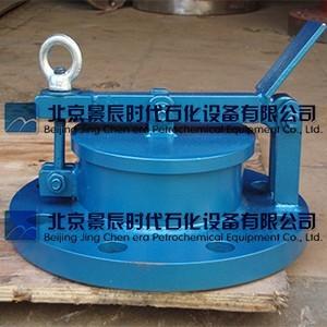 GLY-150快开式量油孔石油储罐量油孔用于石油化工等领域.