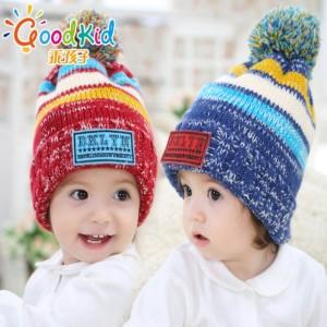 韩版提花护耳毛线针织帽_儿童棒球帽批发
