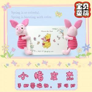 小猪皮杰毛绒玩具送生日礼物可爱儿童毛绒玩具现货批发