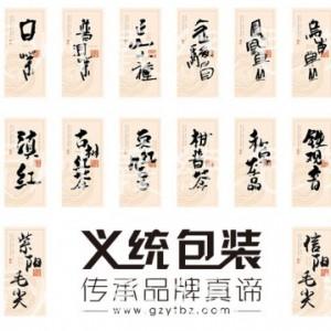 广州义统包装 马口铁9863两铁金罐一斤装茶叶包装礼盒定制批