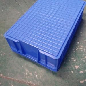 中山兴丰塑胶***生存花生塑料箱食品塑料箱食用安全塑料箱批发
