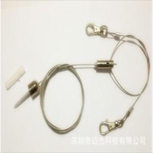 安全保险钢丝绳 LED灯饰挂绳 ***灯饰配件钢丝绳吊索
