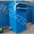 化肥廠袋式除塵器