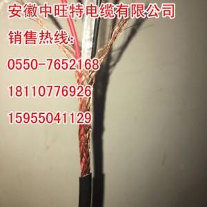 氟塑料绝缘硅橡胶护套补偿电缆