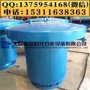 石油化工液压安全阀山西朔州GYA液压安全阀 .