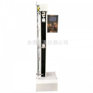 单柱线材拉力试验机 微电脑液晶显示拉力机 电线电缆拉力机