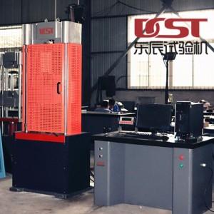 60t电液伺服金属拉力试验机