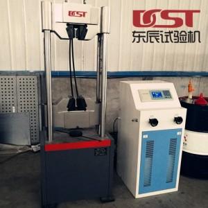 WE-1000数显式电力金具拉力试验机,金属拉力试验机