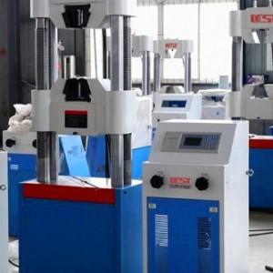 WE-300KN金属结构件拉力试验机,金属拉力试验机
