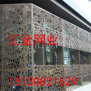 为装饰幕墙提供原材料 铝板网生产厂家 承揽各类定做加工