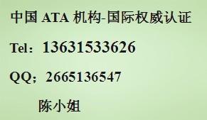 电子锁防盗保险柜EN1143认证开关电源EN61558认证
