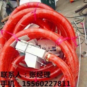 三轮车装粮食机 软管自动螺旋吸粮机 三相电自动吸粮机