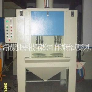 佛山喷砂设备有限公司   喷砂机价格   喷砂机批发来料加工