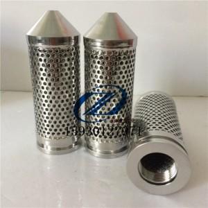 不锈钢材质高温高压气体过滤折叠滤芯 喷涂化工原料过滤波页滤芯