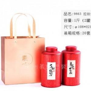 广州茶叶包装 马口铁9863两铁罐一斤装茶叶包装礼盒定制批发