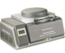 成分分析仪金属元素分析仪全元素分析仪不锈钢铜材合金检测仪