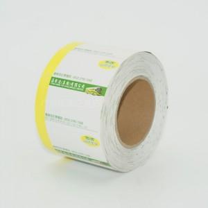 卷筒折叠式彩色车票印刷厂定制热敏纸旅游观光巴士车票 定位孔