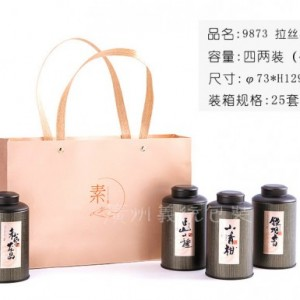 广州义统包装 马口铁拉丝绿9873半斤茶叶4圆罐装拉丝绿定制