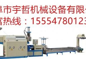 供应***环保干湿塑料造粒  废塑料制品加工造粒机械