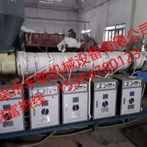 供应多功能塑料制粒机械 废旧塑料包装袋造粒机械 主机自动控温
