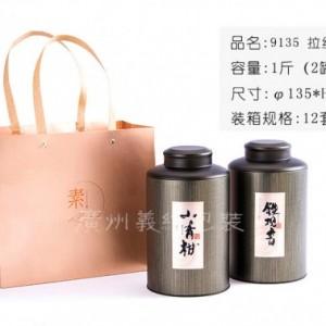 广州义统包装 马口铁9135茶叶罐一斤两罐装茶叶礼盒包装