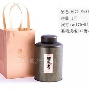 广州义统包装 马口铁9170素茶叶罐茶叶礼盒包装定制批发
