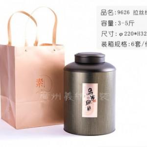 广州义统包装马口铁9626茶叶包装圆形铁罐3-5斤装定制批发