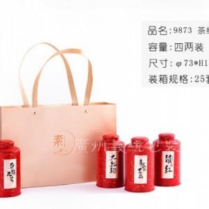 广州义统包装 马口铁9873茶缘半斤茶叶4圆罐装茶缘定制批发