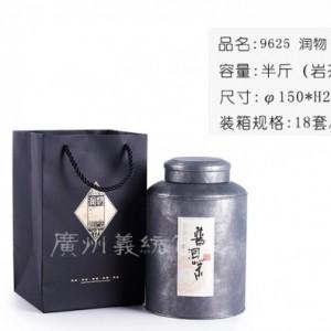 广州义统包装 马口铁润物9150茶叶包装圆罐厂家批发订制