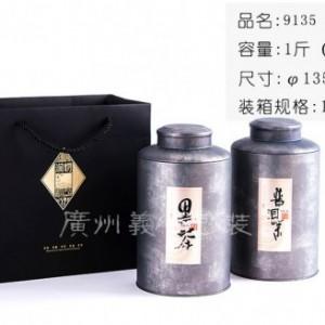 广州义统包装 马口铁9135润物圆形茶叶罐一斤两罐装茶叶礼盒